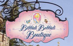 BibbidiBobbidiBoutiqueLowBand